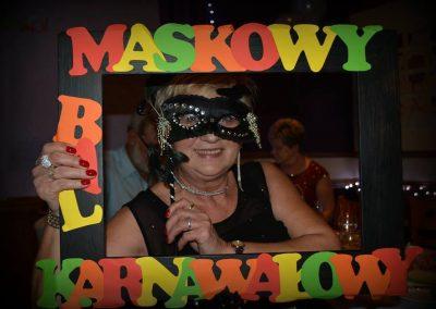 Carnival Mask Ball 2017