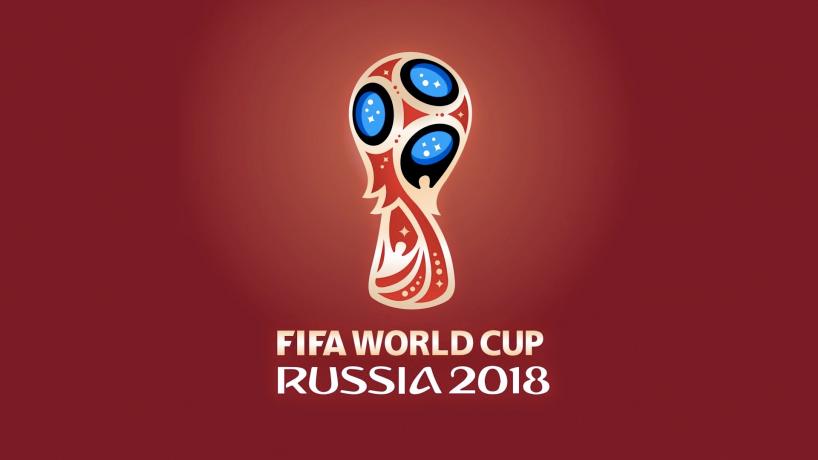 Strefa kibica na Mistrzostwa Świata w Piłce Nożnej 2018